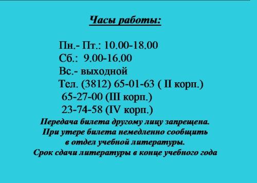 2_stor_4b