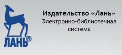 lan01