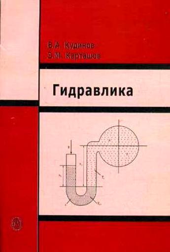 Книги по физике  nasholcom