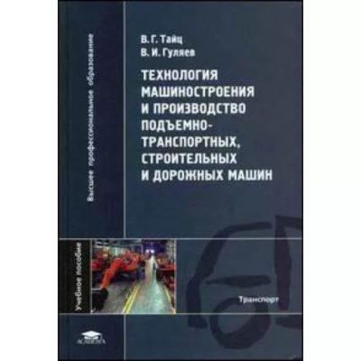 Анурьев 1 том скачать pdf.