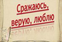 Страница_01