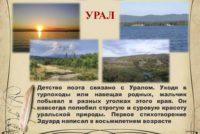 Страница_05