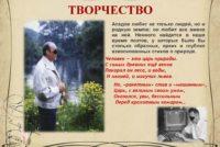 Страница_14