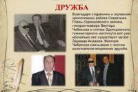 Страница_23