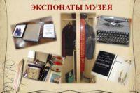 Страница_24