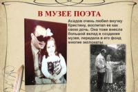 Страница_26
