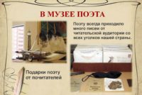 Страница_28