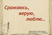 Страница_32
