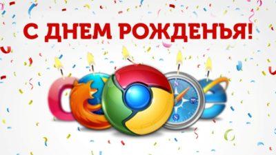 17 мая - День рождения Интернета
