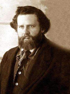 28 мая – 142 года со дня рождения русского поэта, критика, художника, общественного деятеля Максимилиана Волошина