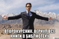 risovach.ru (3)