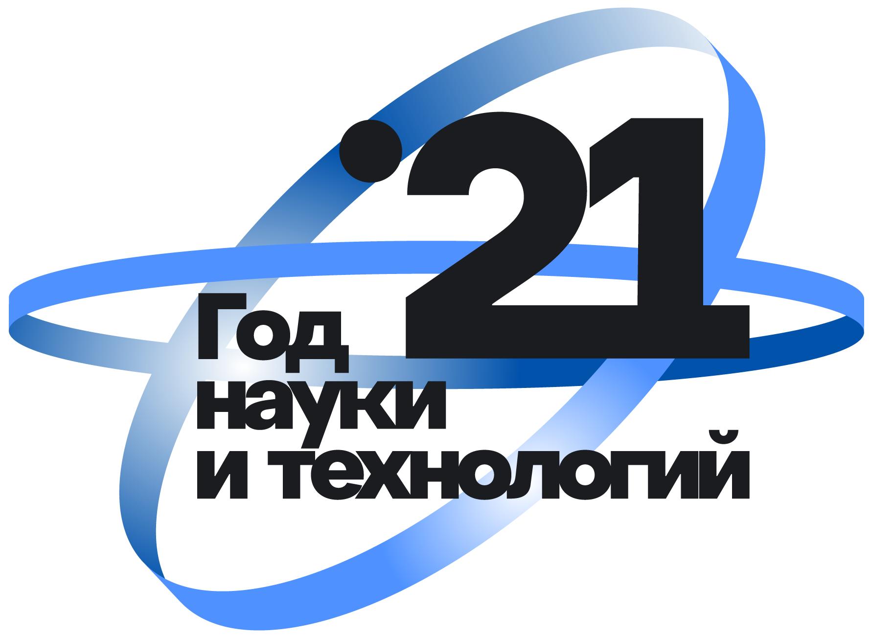 YoS_logo2 - копия